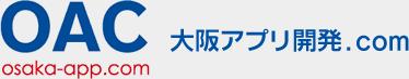 アプリ開発は大阪アプリ開発へ|HP制作・SEO対策・ARアプリ制作
