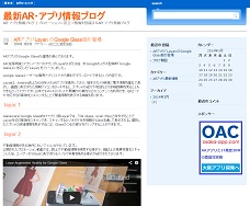 ブログタイプのHP制作を大阪府大阪市で