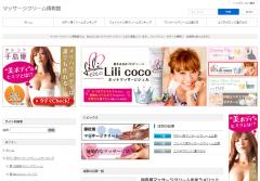 ホームページ制作するなら大阪で
