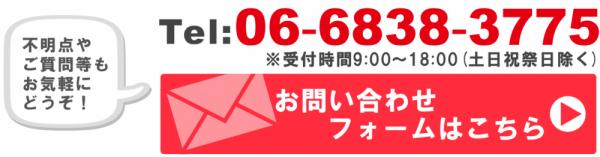 大阪アプリ開発のARアプリ制作