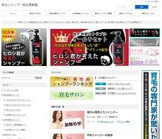 ARアプリ開発と言えば大阪アプリ開発