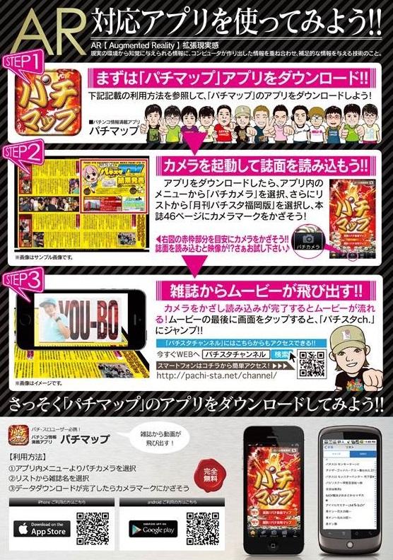 大阪アプリ開発